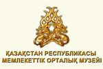 THE CENTRAL STATE MUSEUM OF KAZAKHSTAN