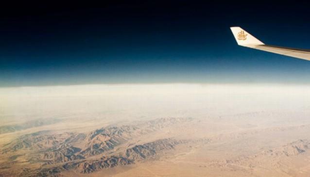 International Flights - Emirates