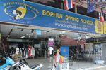 Bophut Diving School