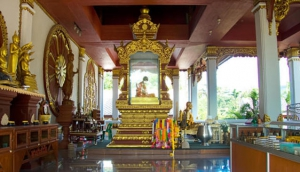 Wat Khunaram - Mummified Monk