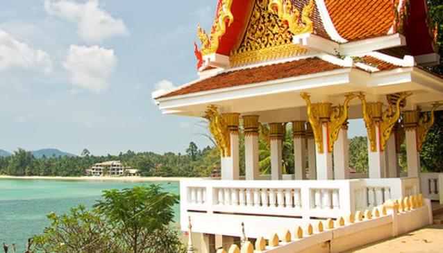 Wat Sila Ngu