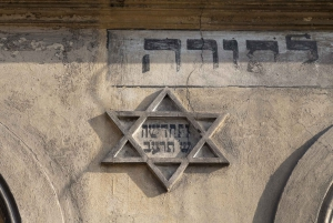 Krakow: Jewish District Private Guided Tour