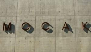 MOCAK - Museum of Contemporary Art