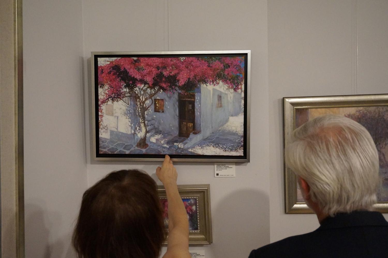 Zofia Weiss Gallery