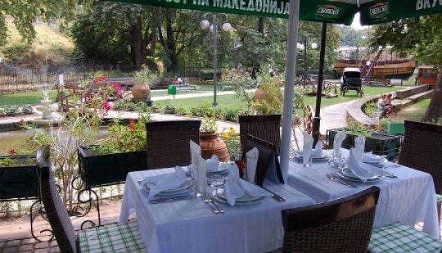 Biljanini Izvori Restaurant