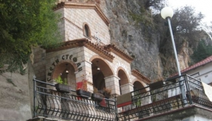Cave Church of St. Stefan