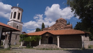 Church of Mother of God Perivleptos