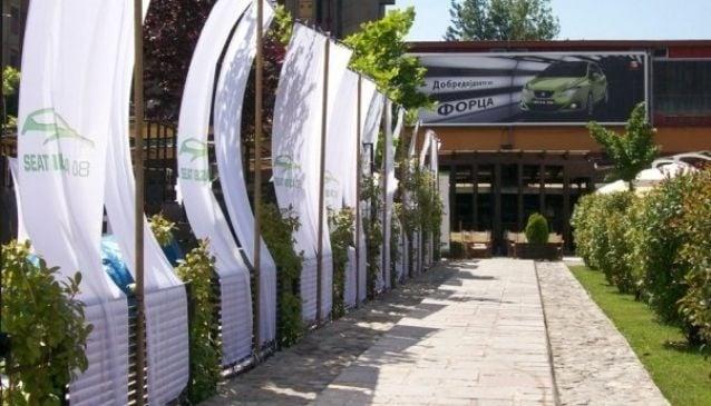 Forza Cafe Bar - Sports Centre