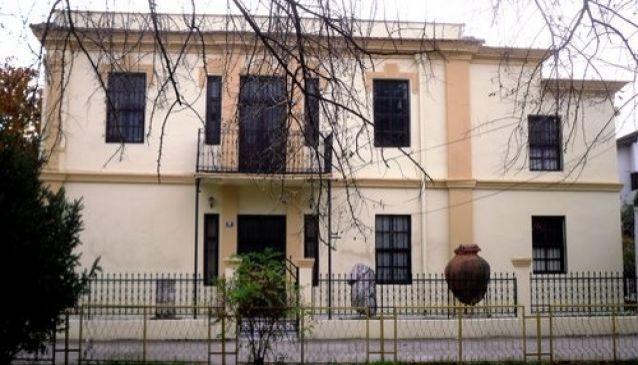 Gevgelija Museum