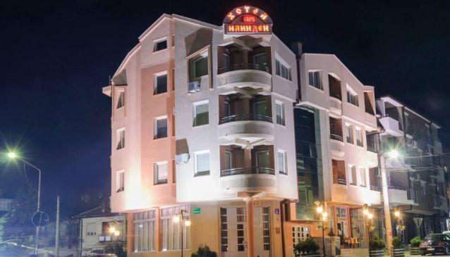 Ilinden Hotel