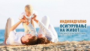 Kroacia Insurance