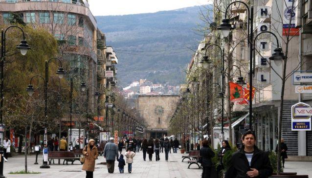 Macedonia Street