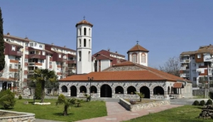 Monastery of the Holy Saviour