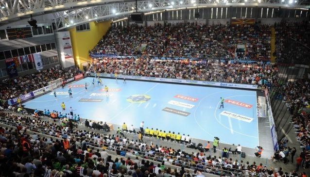 Sports Centre Boris Trajkovski
