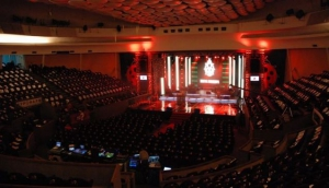 Universal Hall Skopje