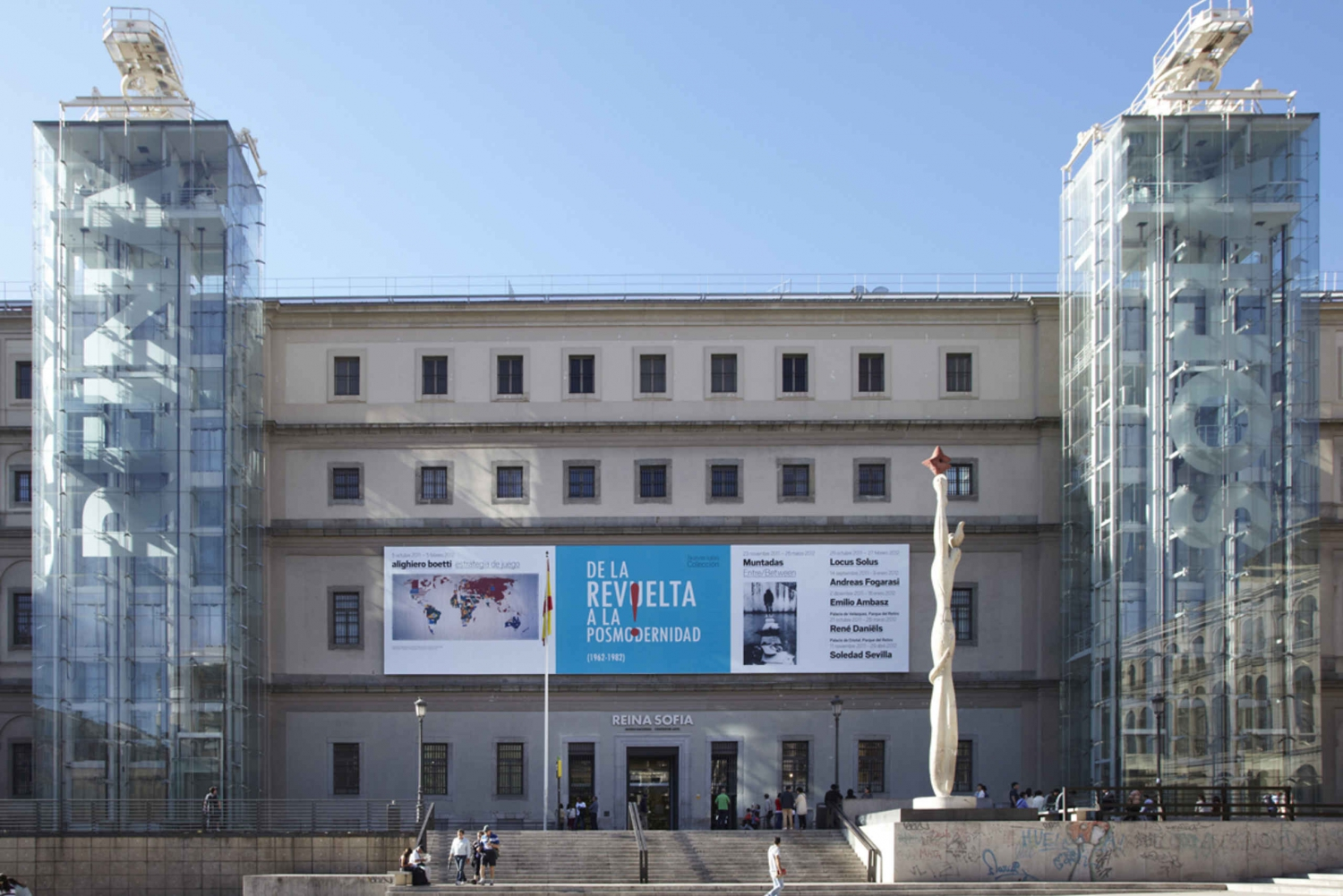 Sightseeing Tour and Reina Sofia Museum Visit
