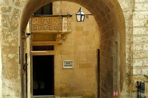 Archaeology Museum in Gozo