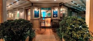 Drift Cafe/Meze