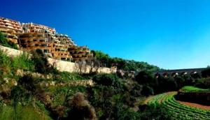 Madliena Village