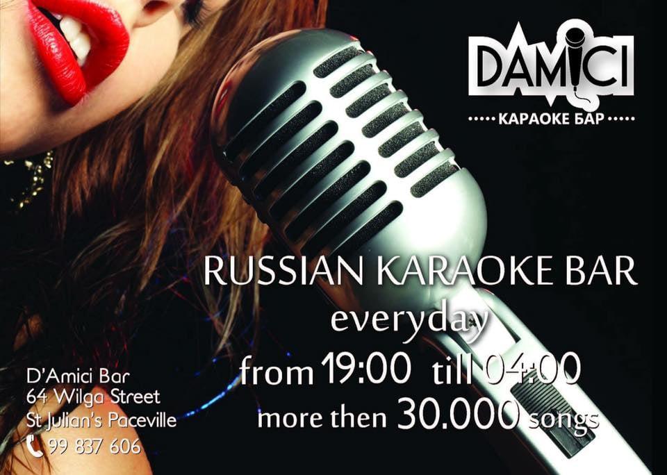 Russian Karaoke Bar