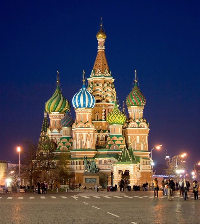 The Russian Cultural Festival