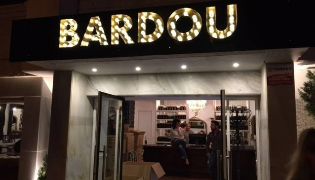 Bardou Salon