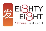 Eighty Eight Chinese Restaurant