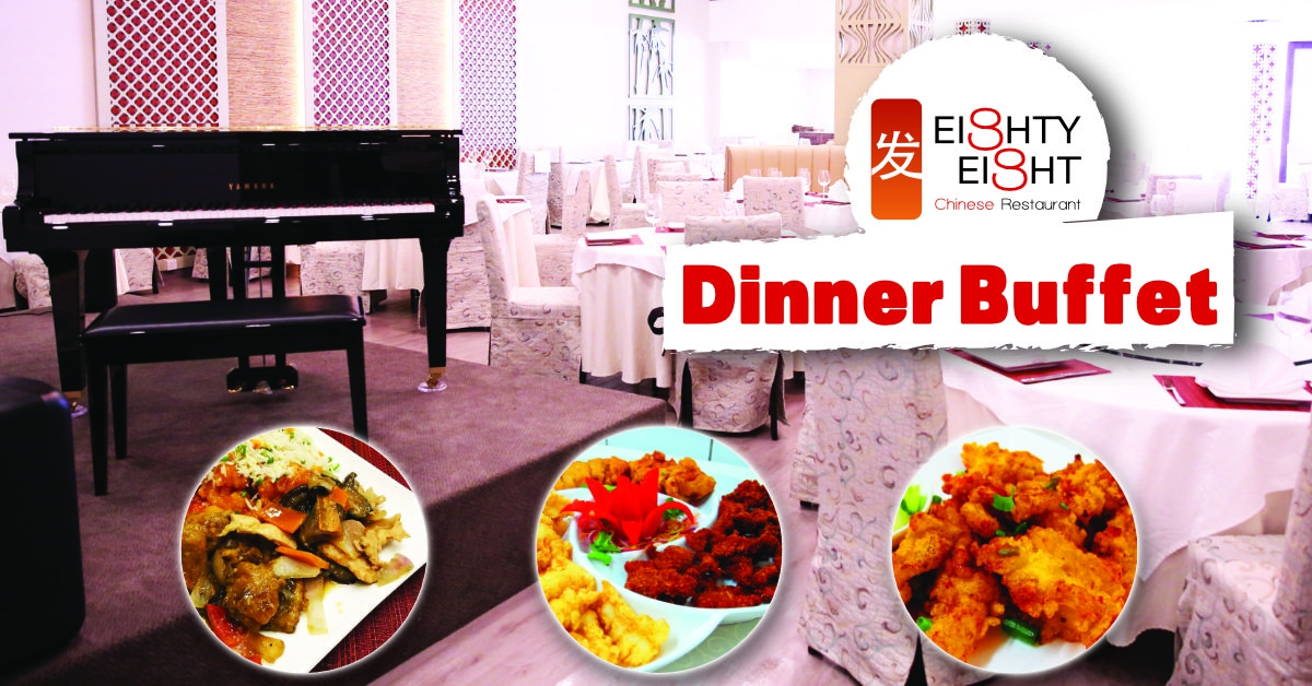 Dinner Buffet at Eighty Eight - 15th and 16th Nov 2019