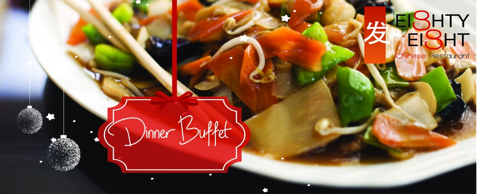 End of Year Dinner Buffet at Eighty Eight Chinese Restaurant Bagatelle