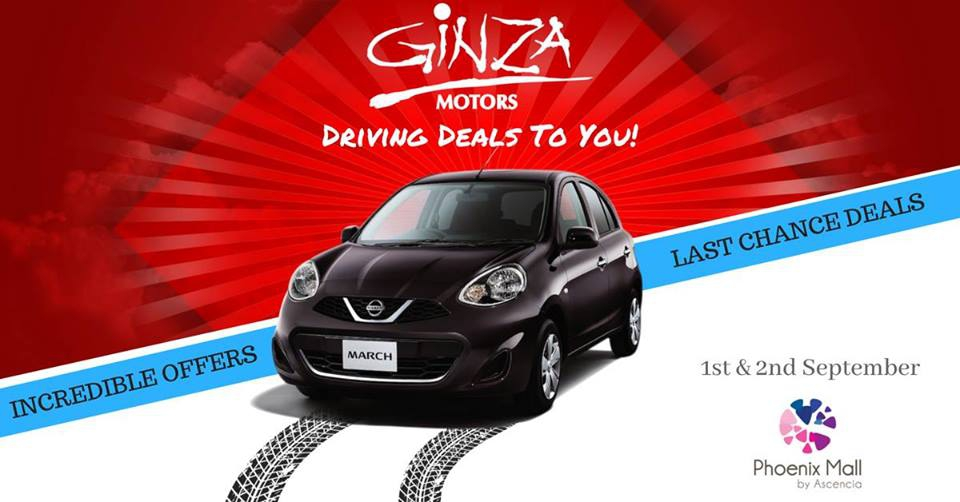 Ginza Driving Deals to you at Phoenix Mall