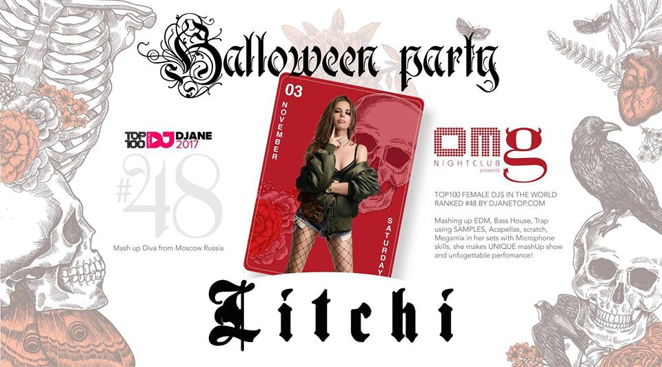 Halloween Party feat DJ Litchi at OMG