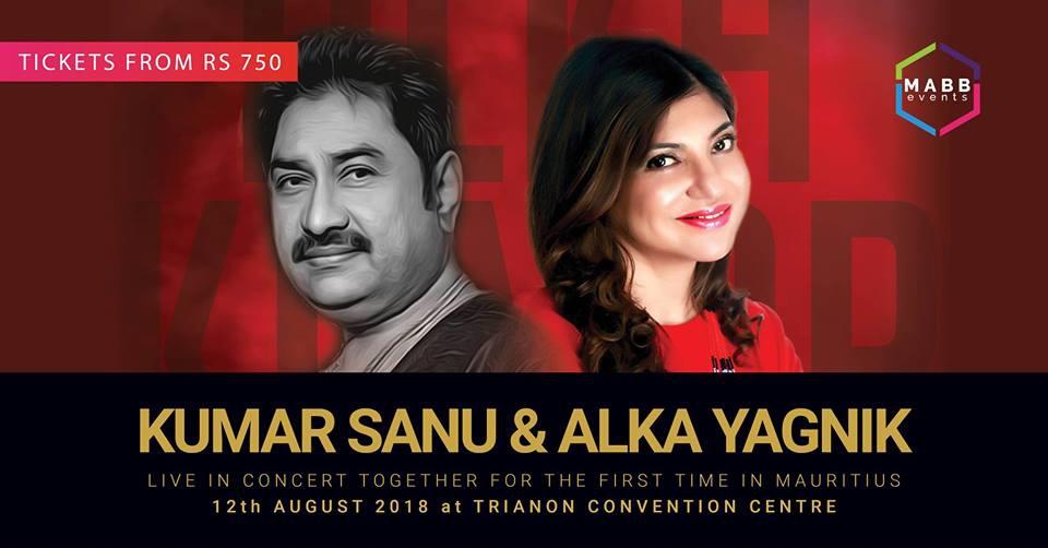 Kumar Sanu & Alka Yagnik in Mauritius