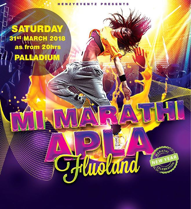 Mi Marathi Apla Fluoland