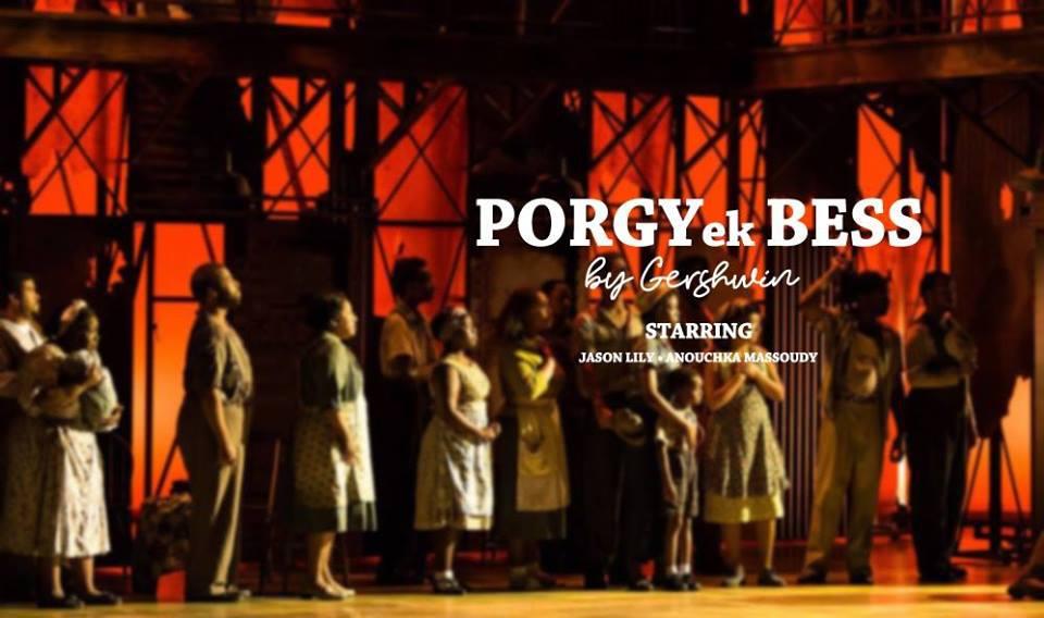 Porgy ek Bess