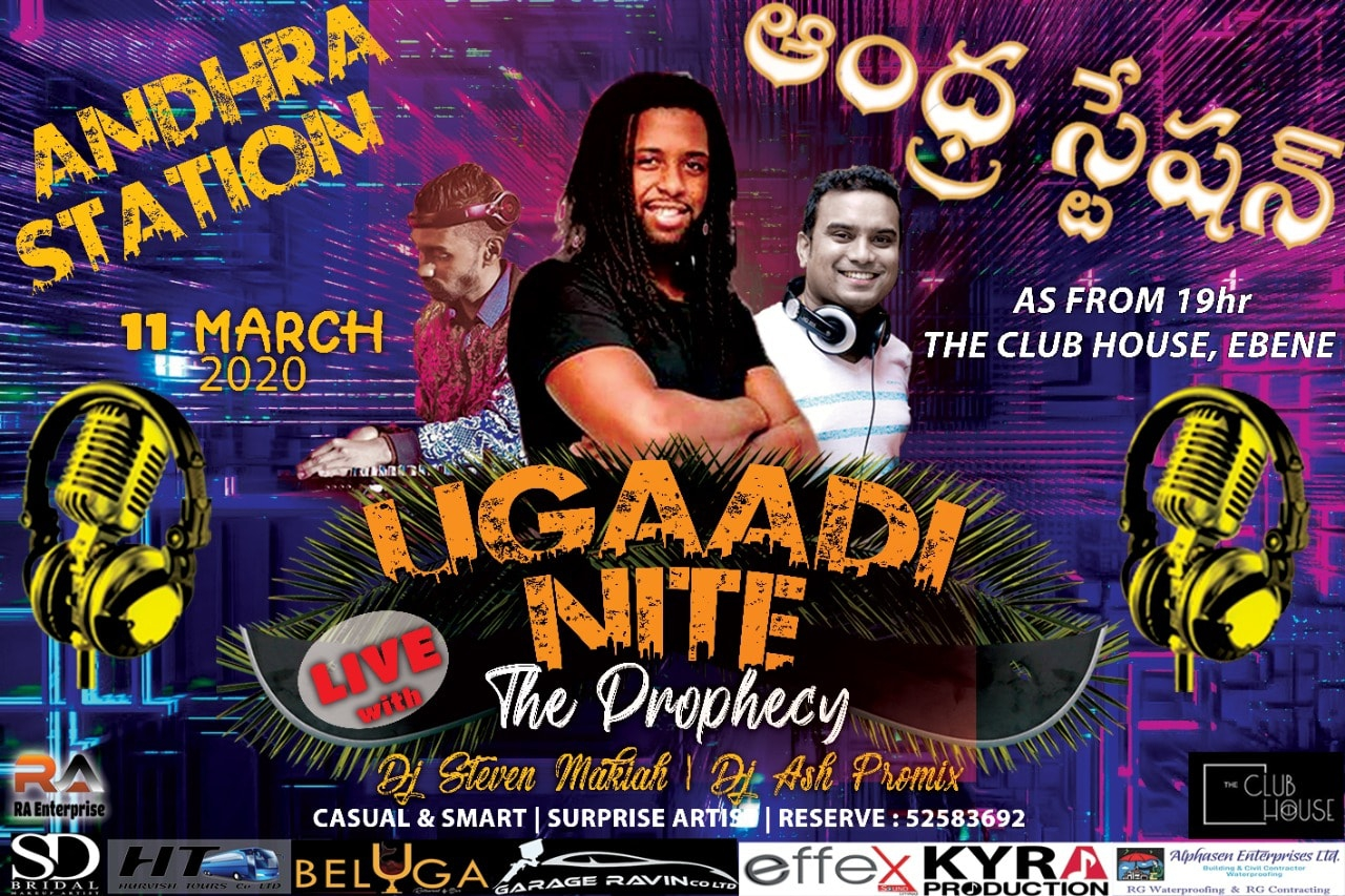 The Annual Sensational Ugaadi NIGHT 2020