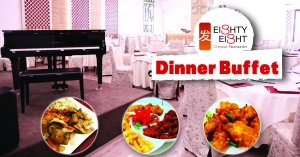 Dinner Buffet at Eighty Eight - 22nd and 23rd Nov 2019