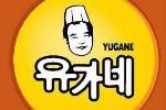 Yugane Restaurant