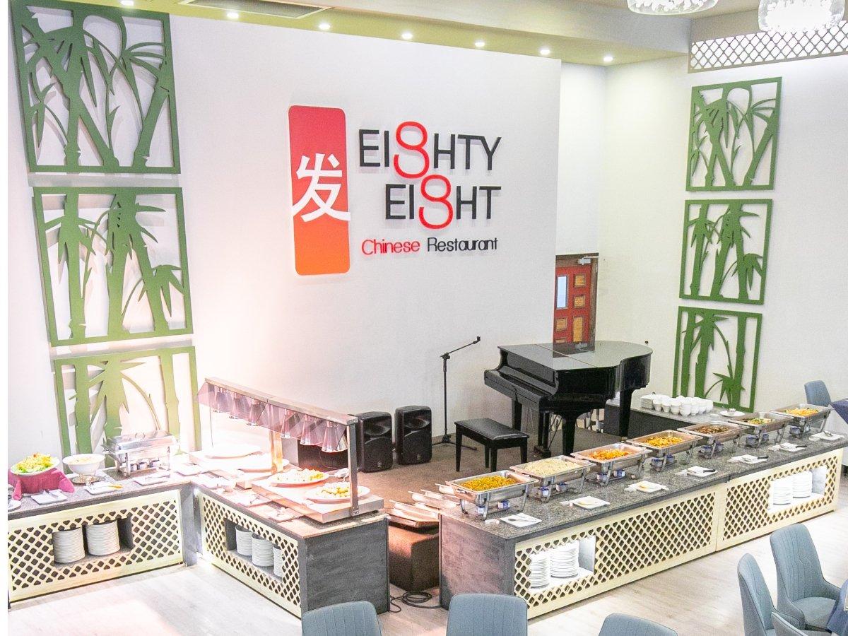 Eighty Eight Chinese Restaurant