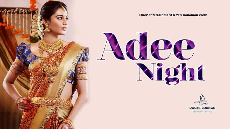 Adee Night - 01 Aug 2020 - Docks Lounge Port Louis (Tamil Night)