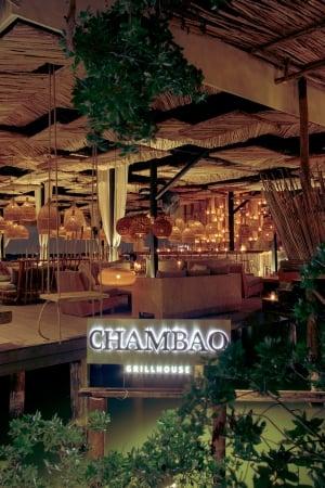 Chambao Cancún