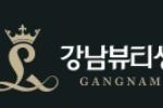 Gangnam Beauty Plastic Surgery