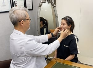Lydian cosmetic surgery & dermatology clinic
