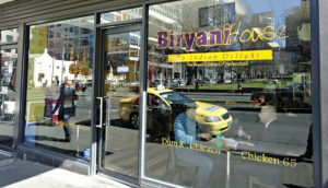Biryani House - West Melbourne