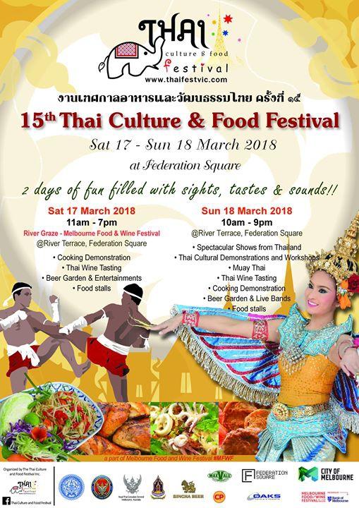 15th Melbourne Thai Culture & Food Festival