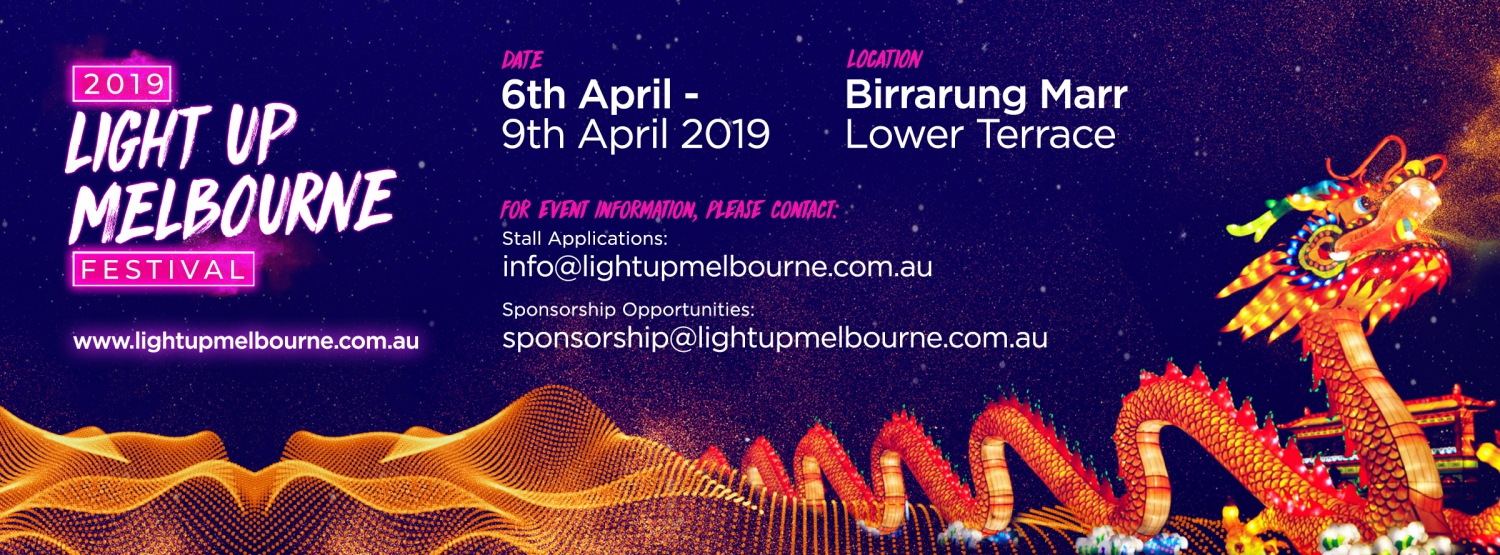 2019 ICD Property Light Up Melbourne Festival