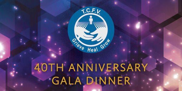 40th Anniversary Gala Dinner 2018