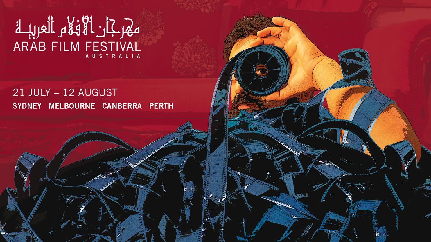 Arab Film Festival Melbourne