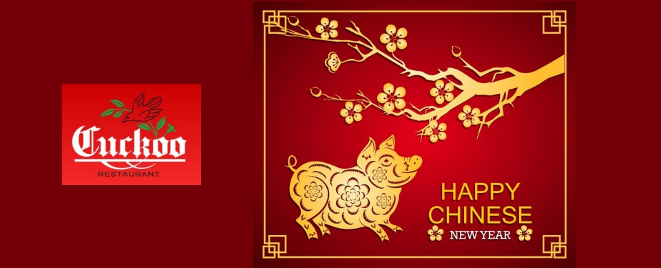Chinese New Year At The Cuckoo Restaurant