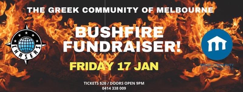 Greek Community of Melbourne : BushFire Fundraiser