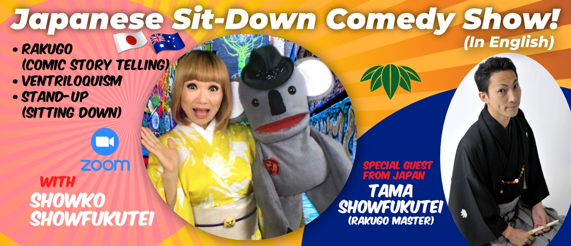 Japanese Sit-Down Comedy Show!